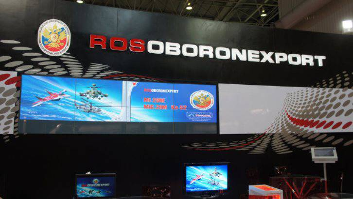 """Rosoboronexport will present in Astana a draft of a new """"automated after-sales service system"""" for military equipment"""