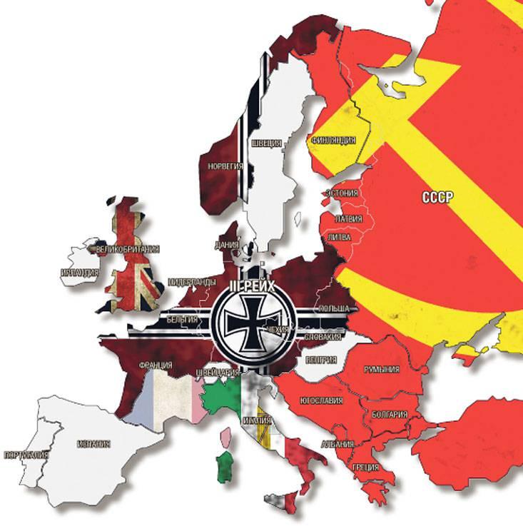 不同意巴尔干半岛