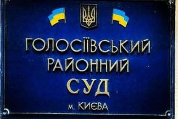 Kiev mahkemesi, bir Ukrayna vatandaşının Rusya aleyhine yaptığı bir iddiaya dayanarak 3 milyar dolarlık borcun ödenmesini yasakladı.