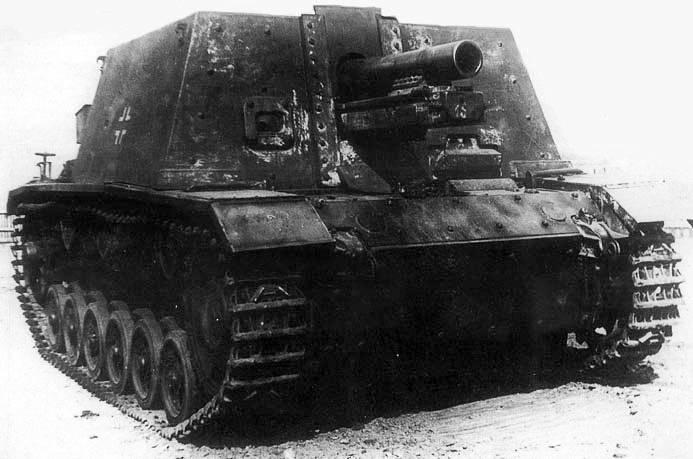 自走砲のインストールSturminfanteriegeschütz33B(ドイツ)