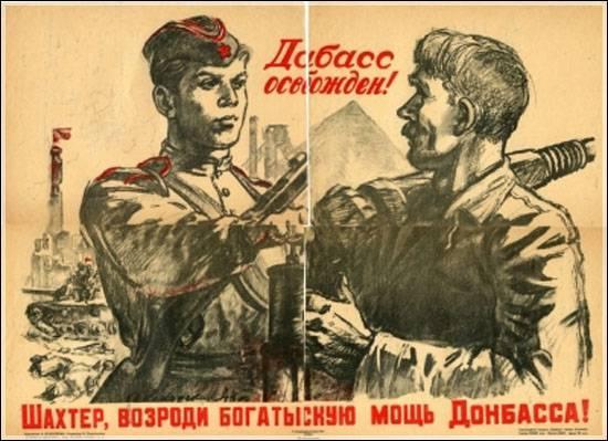 La guerra per lo spirito. Il risveglio della svastica in Ucraina. Parte di 3