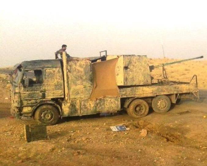 सीरियाई स्व-चालित बंदूकें