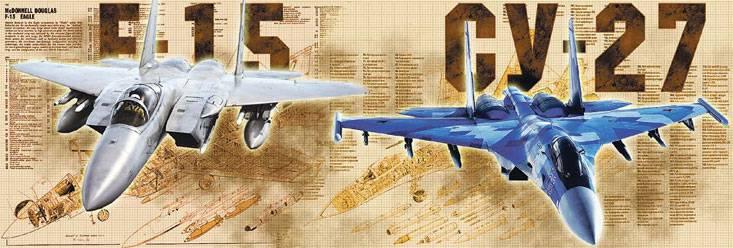 Su-27 vs F-15C: combat check