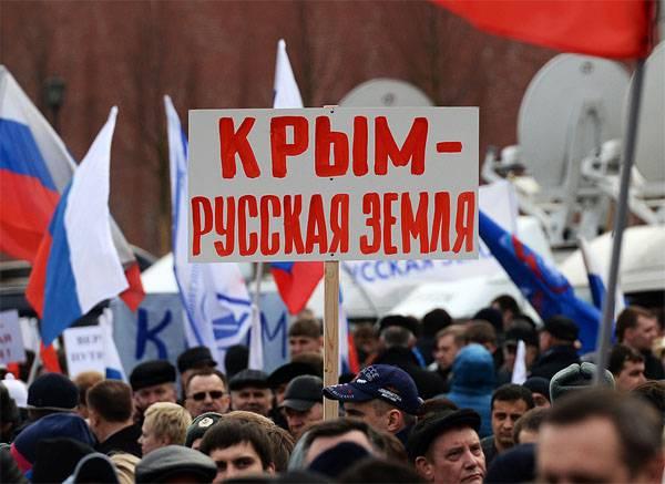 Sénateur américain a déclaré que la question de la Crimée est dans le passé