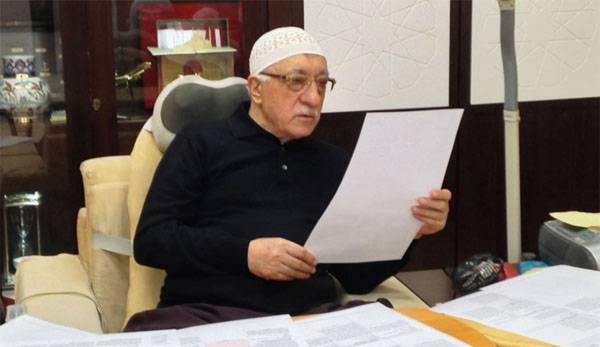 """""""Sultan"""" Erdoğan'ın on iki """"arkadaşı"""". Fethullah Gülen"""