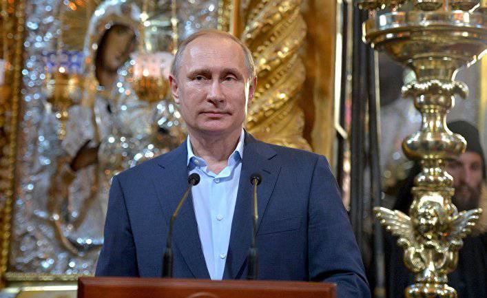 रूस के भी अपने हित हैं (áeská Pozice, चेक गणराज्य)