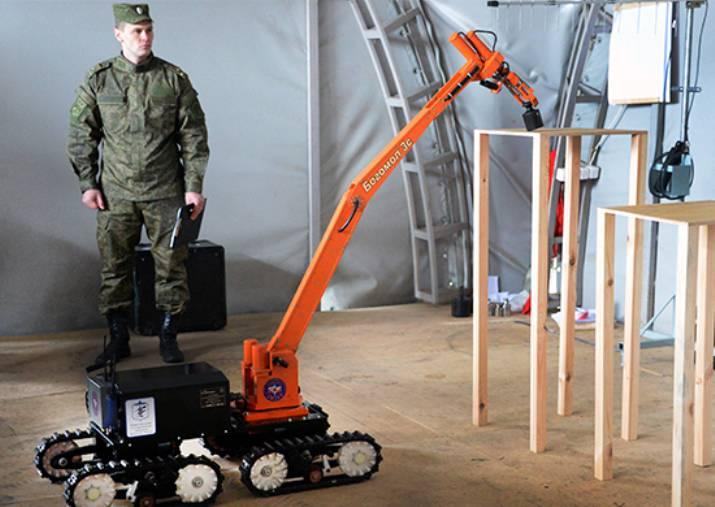 Na região de Moscou completou os primeiros testes comparativos de robôs desenvolvidos por empresas de defesa