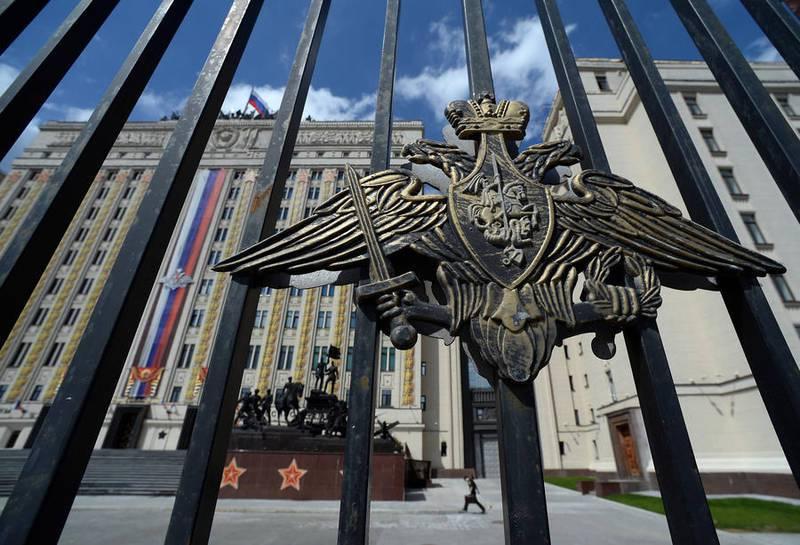 ロシア連邦の国防省はトルコの外務省の非難に答えました