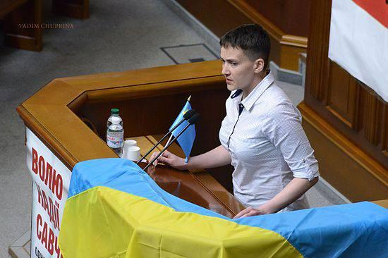 """Kasyanovsky में """"Parnassus"""" ने Nadezhda Savchenko के साथ सहयोग करने की तत्परता की घोषणा की"""