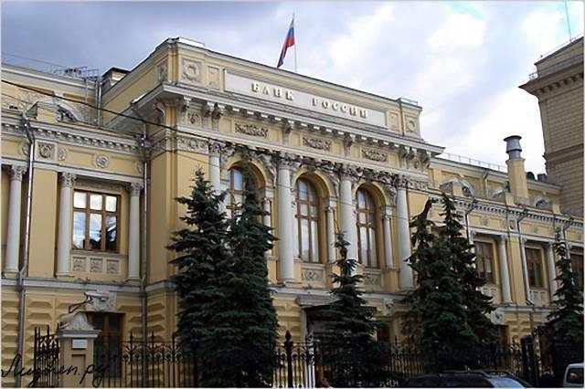 러시아 중앙 은행 (Central Bank of Russia)은 작년 8 월 이후 처음으로 주요 금리를 인하했다.