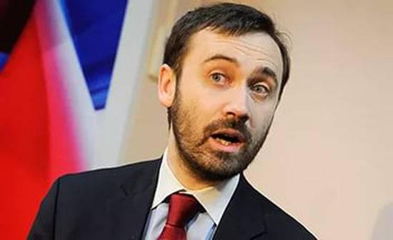 The State Duma of the Russian Federation deprived Ilya Ponomarev of a deputy mandate