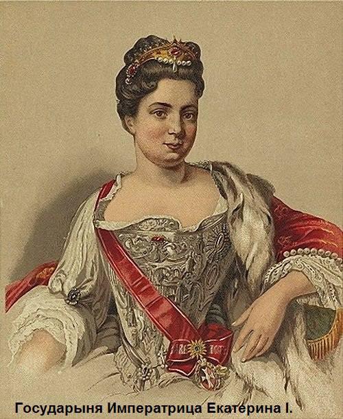 Peter I. Bölüm I. sonrası Rus filosu. Catherine I ve Peter II saltanatı