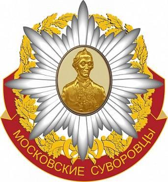 """""""莫斯科Suvorovtsy""""改变了7年"""