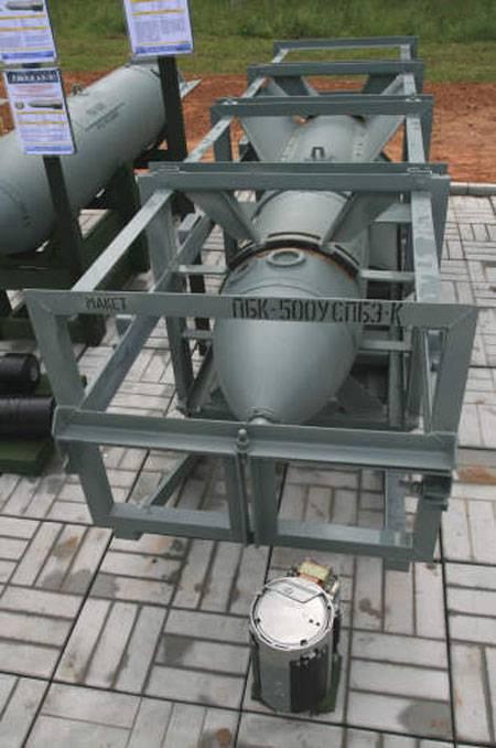 Entregas de cassetes de bomba de planejamento unificado SPBE-K PBC-500U no exterior podem começar no próximo ano