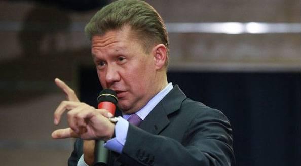 2020'in yanı sıra, Gazprom, Ukrayna'da 4'in binlerce kilometrelik doğal gaz boru hattının transit geçişini durdurmayı planlıyor