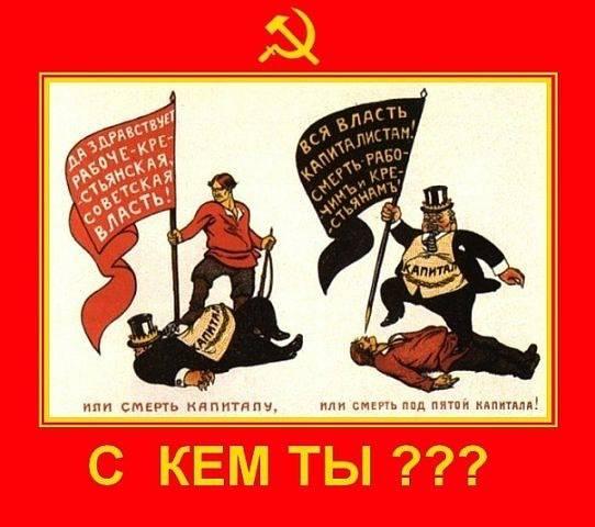 Por que o comunismo é uma boa escolha para a Rússia?