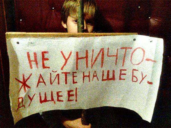«Дорожная карта» по уничтожению России. Часть II
