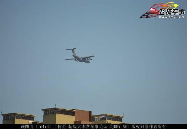 Китайские ВВС получили первый транспортник Y-20