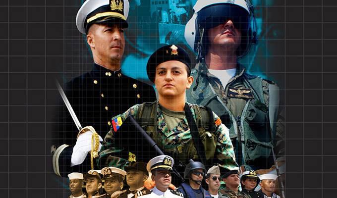 Армия, авиация и флот Эквадора. Что представляют собой вооружённые силы латиноамериканской страны