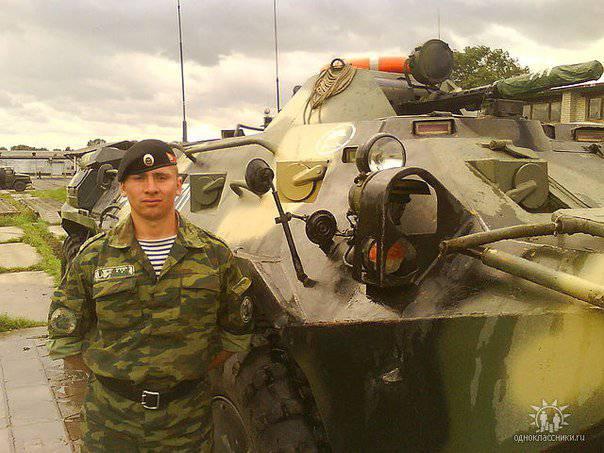 В Сирии погиб 11-й российский военнослужащий