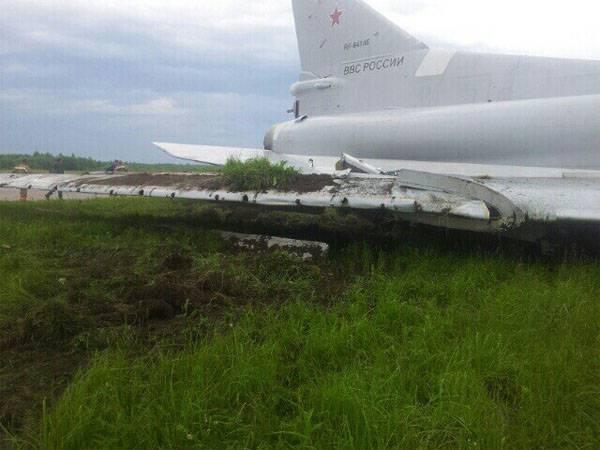 Инцидент с бомбардировщиком Ту-22М3 на аэродроме в Псковской области