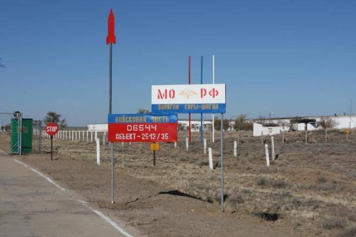 Российские военные провели испытание противоракеты ближнего действия