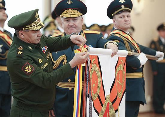 Сергей Шойгу вручил Михайловской военной артиллерийской академии орден Жукова