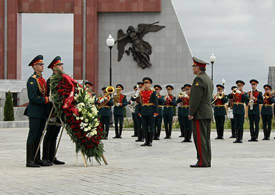 22 июня - День памяти и скорби. 75-я годовщина начала Великой Отечественной войны