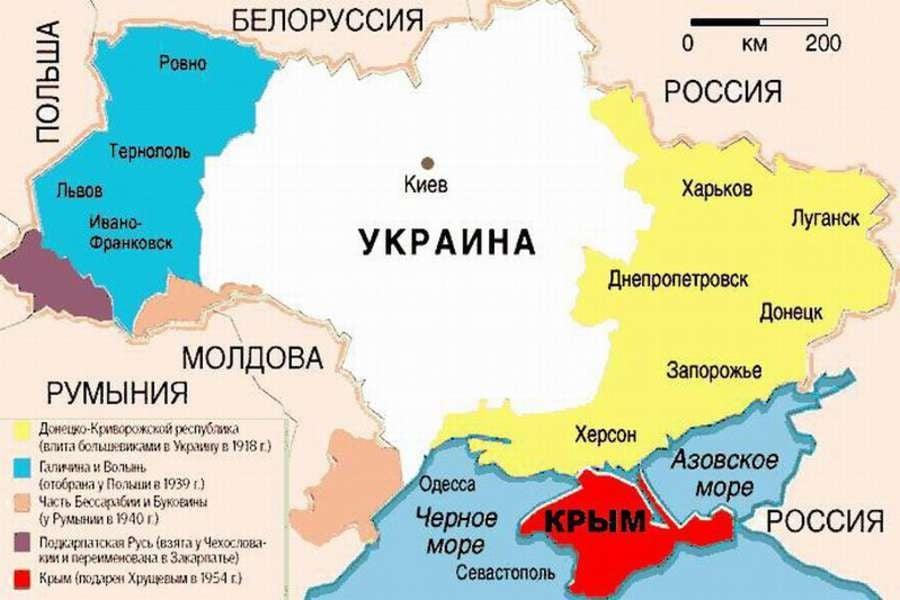 виа луганской донецкой белгородской областей 70 х
