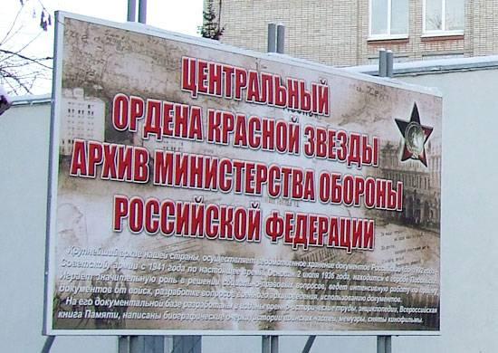 Рассекречены документы, опровергающие миф о том, что Советский Союз в 1940-1941 гг. собирался нападать на Германию