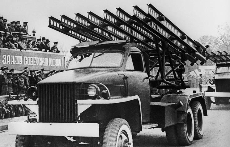 """75 лет """"Катюше"""": что известно о знаменитой артиллерийской установке"""