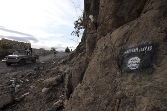 Ограниченный контингент США в Йемене