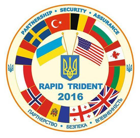 """Украина готовится к очередным совместным с США и другими """"партнёрами"""" учениям - """"Rapid Trident-2016"""""""