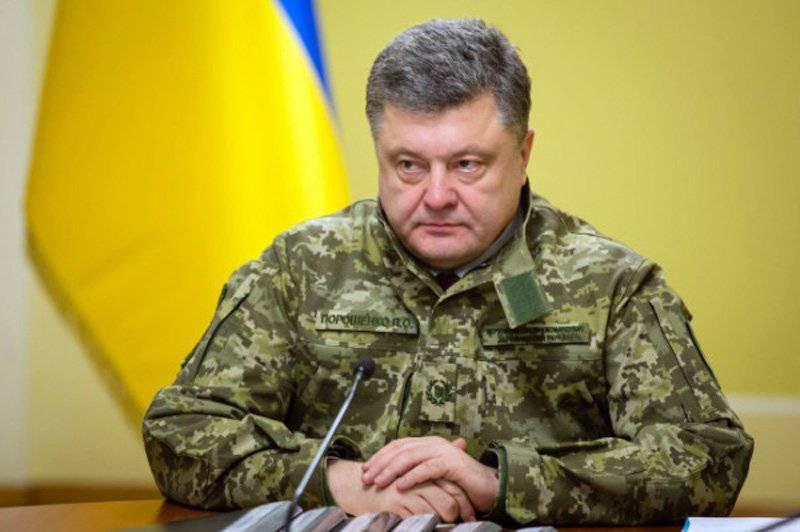 Порошенко поручил украинским ВВС готовиться к «сдерживанию агрессивных амбиций России»