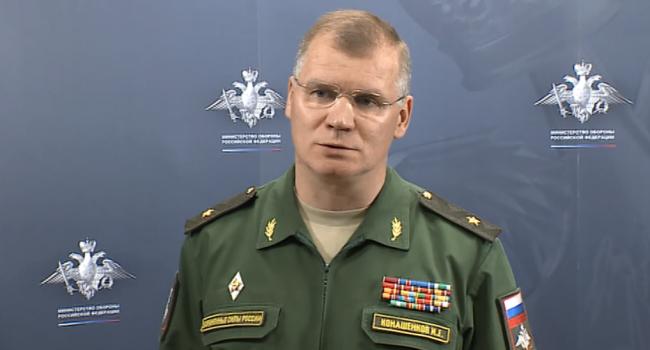 """МО РФ: """"До немецкого военного министра не доходит..."""""""