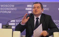 «Стратегия антикризисной политики России в условиях смены технологических и мирохозяйственных укладов»