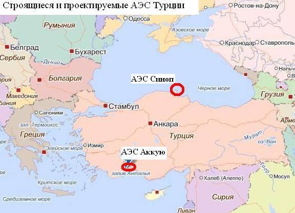 """""""Sultan"""" s'excuse ou pas? Perspectives de normalisation des relations économiques russo-turques"""
