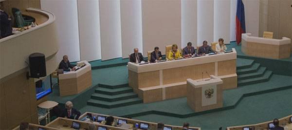 Совет Федерации одобрил пакет антитеррористических мер в нынешнем его виде