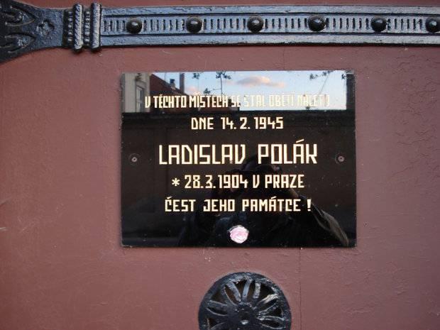 Бомбардировка Праги, или Как забывают историю