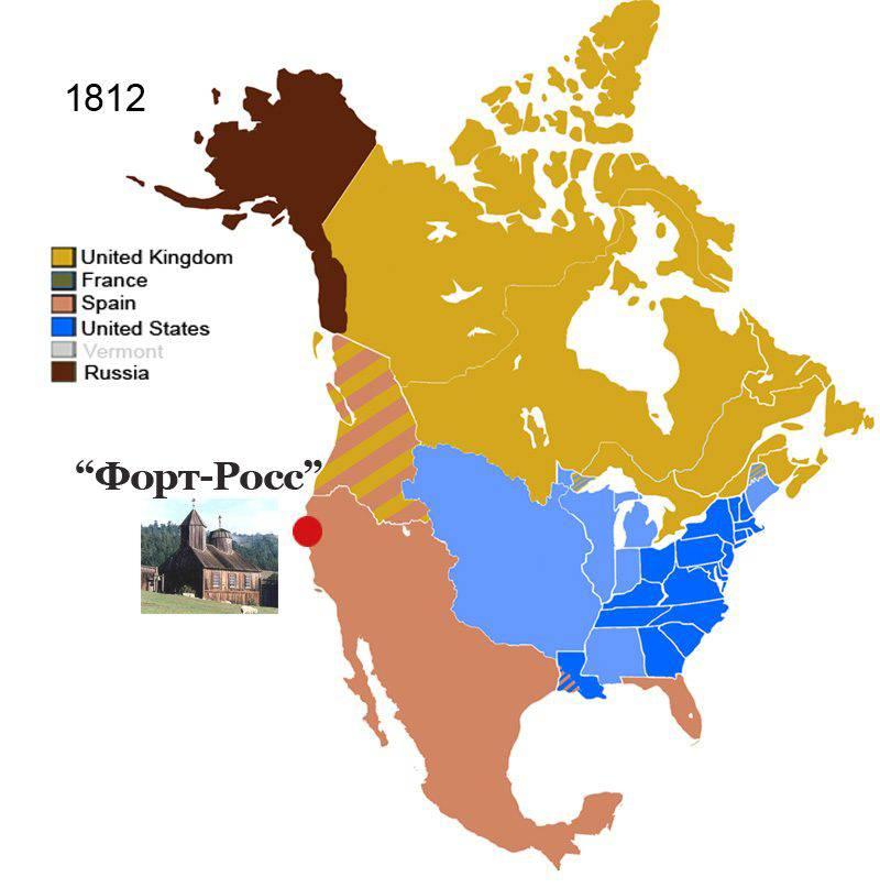Дружественные отношения с индейцами были стратегическим преимуществом русских в Калифорнии