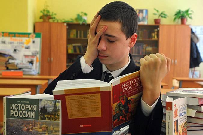 «Давайте напишем правдивый учебник истории?» (часть первая)