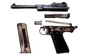 Малоизвестный 7,62-Мм опытный армейский пистолет Ф. Токарева обр. 1939 г.