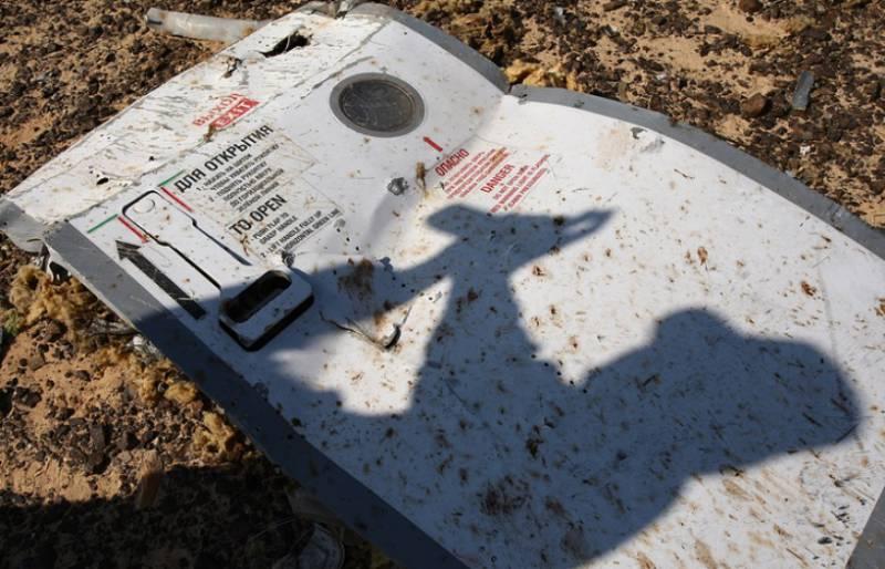 ЦРУ: российский лайнер над Синаем был взорван египетской группировкой «Ансар Бейт аль-Макдис»