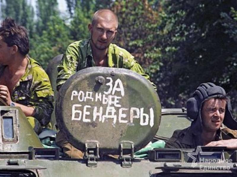 Бендерская трагедия. Двадцать четыре года - кровавым событиям в Приднестровье