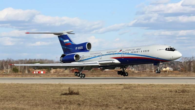 В Подмосковье началось освидетельствование российской цифровой аппаратуры для полётов в рамках договора по открытому небу