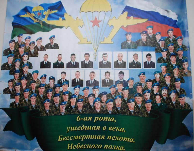 Монолог отца о погибшем десантнике Дмитрии Петрове