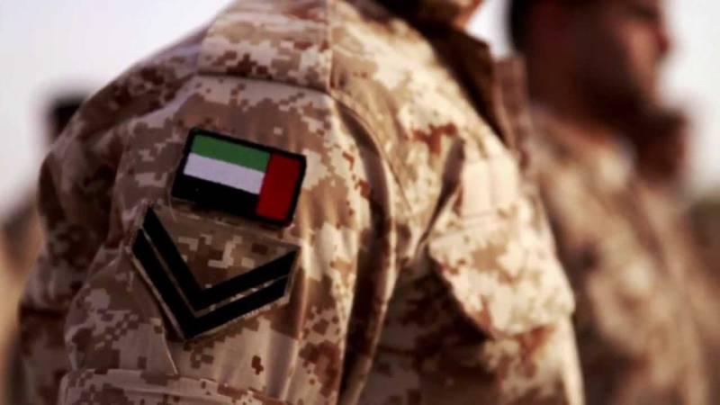 СМИ: ОАЭ завершает военные действия в Йемене после «серии сокрушительных поражений»