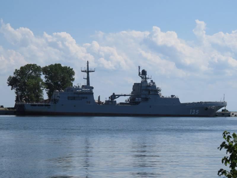 БДК «Иван Грен» в Балтийске