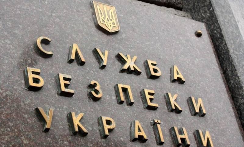 СБУ выслала из страны представителя России в СЦКК за деятельность, «противоречащую минским договорённостям»