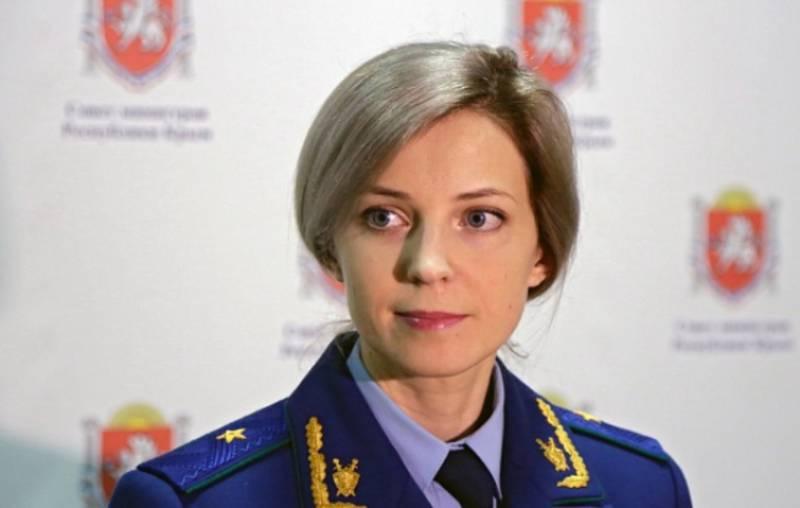 Аксёнова и Поклонскую вызвали в ГПУ повесткой, опубликованной в газете